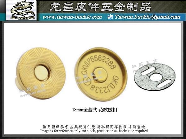10mm 14mm 18mm 手縫式磁扣 7
