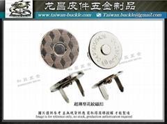 各種磁釦 耐酸鹼處理