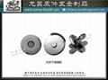 Magnetic Snap, 10mm Diameter, Nickel
