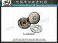 磁扣五金 金屬配件