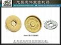 18.2mm超薄心型磁扣
