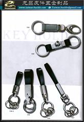 钥匙圈金属配件 皮革钥匙圈