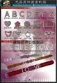 手机颈鍊,品牌首饰,手机皮吊饰 真皮钥匙圈 2