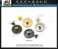 金屬電鍍螺絲扣