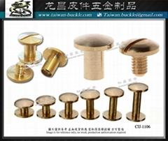 皮件五金 金屬螺絲扣 飾片