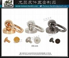 皮革五金-金属螺丝扣