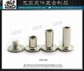 CNC 金屬配件-全銅螺絲扣