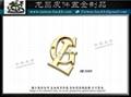 客製金屬logo銘牌