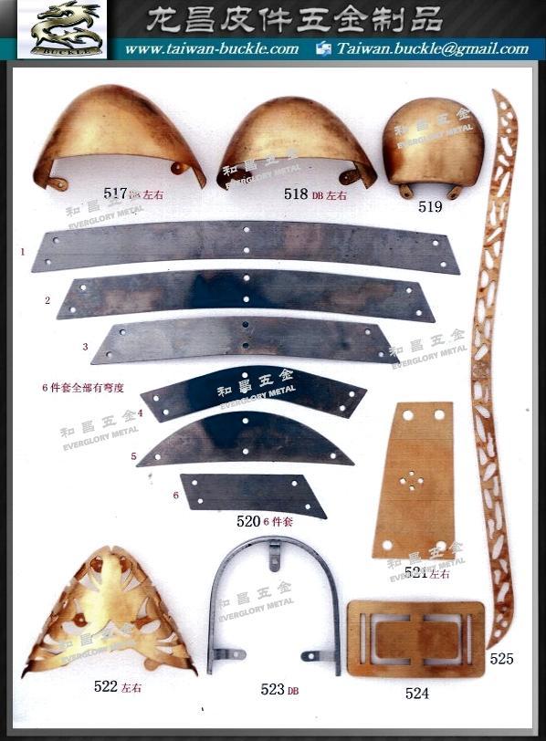 鞋材五金 金屬飾片 鐵頭片  2