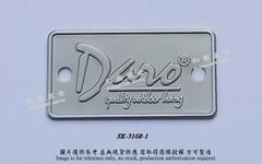 Rivet metal plate Taiwan
