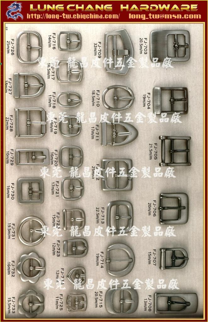 皮革 皮飾五金配件 扣環 飾釦 3