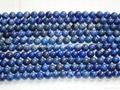 Lapis lazuli(plain rounds)