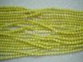 Lemon jade plain rounds