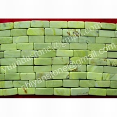 Natural yellow stone rect beadsYD030