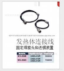 UNIX焊錫機WK發熱芯連接線