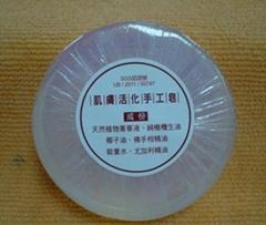 肌肤活化手工皂