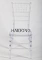 Clear resin chiavari chair