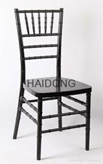 R-CV-U02 Black Plastic PC Resin Chiavari Chair