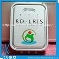 西班牙语版本矢量8D LRIS NLS全身细胞分析仪扫描设备 6