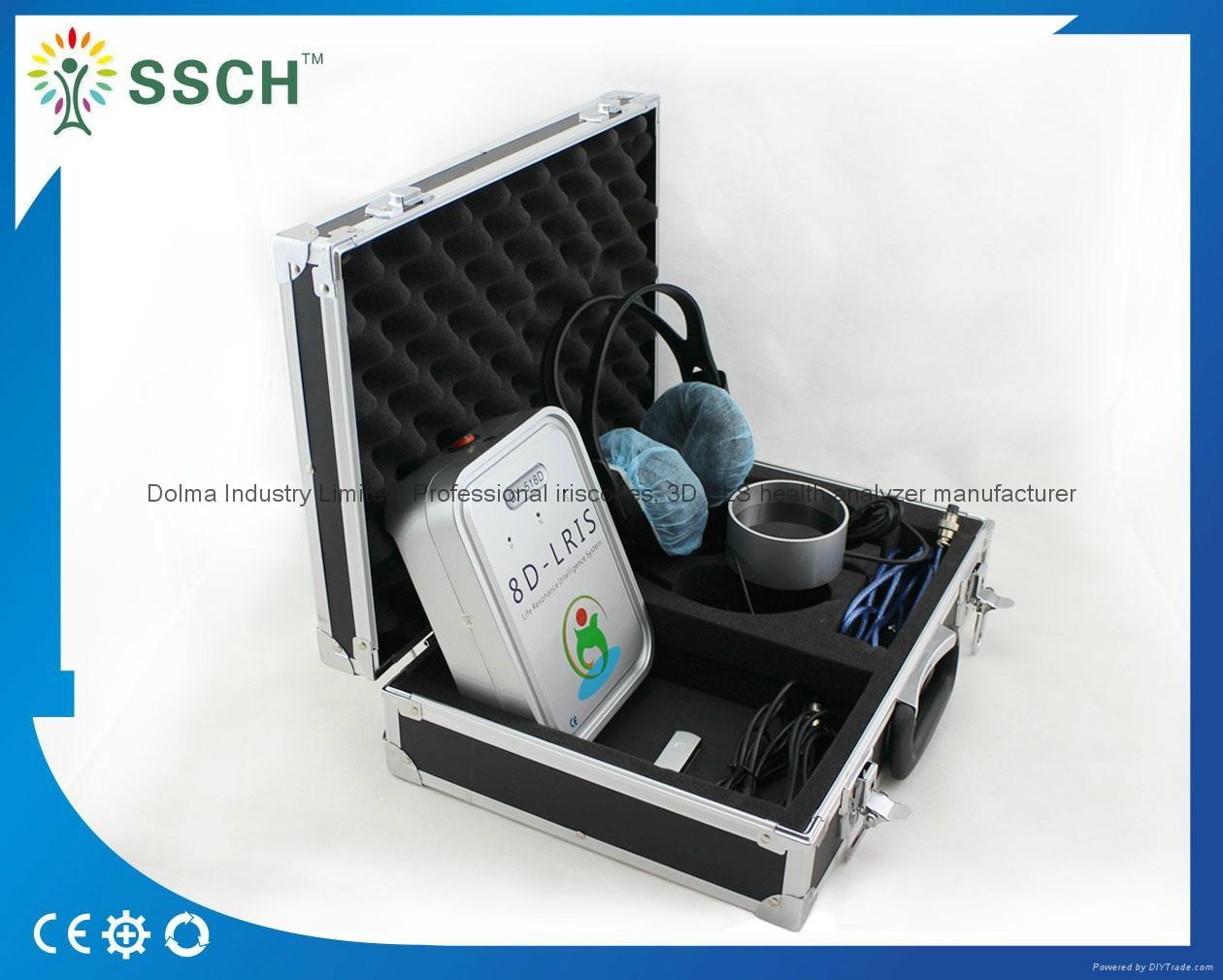 2014年生物共振掃描儀8D LRIS NLS IRIS- NLS量子健康分析儀機 6