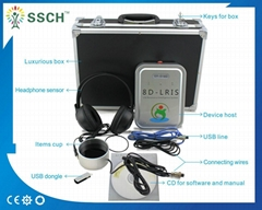 临床版本人体健康分析器8D NLS