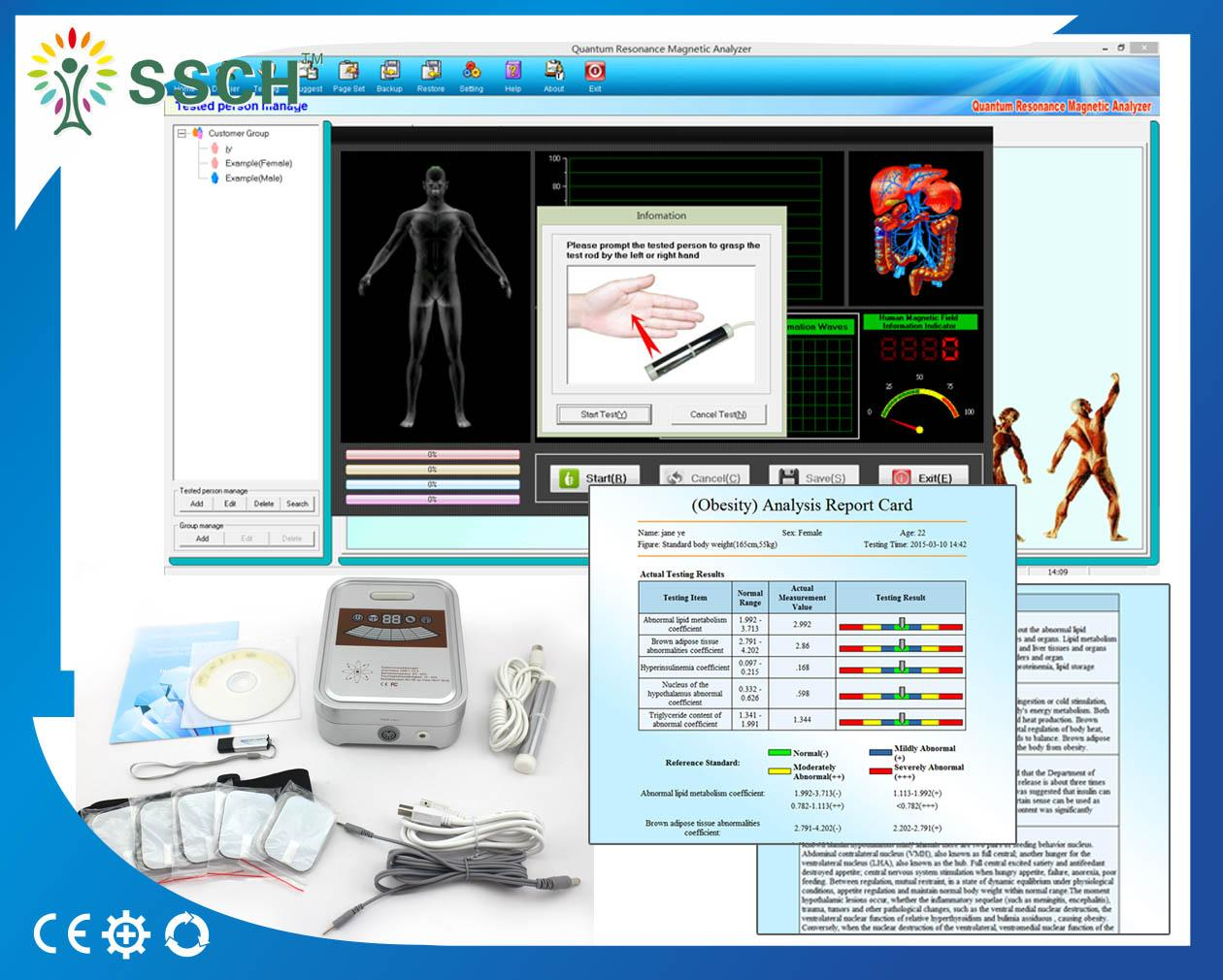 2018年第5代第6代量子共振磁療健康人體掃描儀分析儀 3