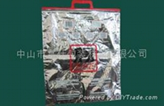 Sealed bags.Preservation bag (Hot Product - 1*)