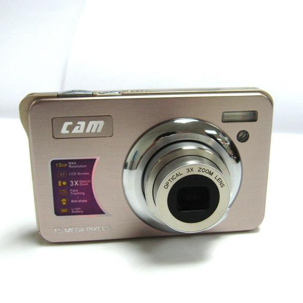 15mp digital camera with 2.7'' TFTdisplay 4x digital zoom 3 x optical zoom  3