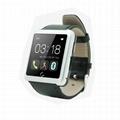 sleeping inspection smart watch