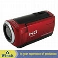 12 MP digital video camcorder with 2.4'' TFT display 8x digital zoom 5