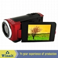 12 MP digital video camcorder with 2.4'' TFT display 8x digital zoom 7