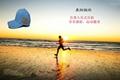 蓝牙太阳防嗮帽子可支持无线通话音乐播放 6