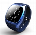 M26 smart watch phone with touch display