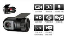 1.3MP Car digital video recorder,dash board with 120 degree wide angle