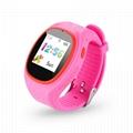 S866 儿童定位通话手表