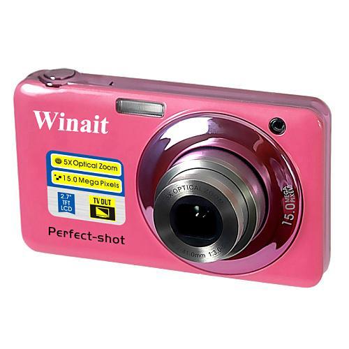 8x optical zoom cameras