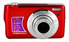 20mp digital camera with 2.7'' TFTdisplay 4x digital zoom 3 x optical zoom