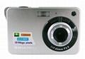 18MP digital camera with 2.7'' tft display 4 x digital zoom lithium battery 2