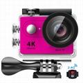英耐特全高清防水运动相机带WiFI H9