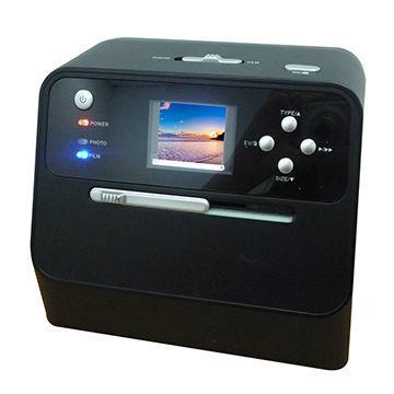 英耐特2015最新款底片扫描/ 移动磁盘/照片扫描仪 3