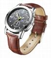 y20 waterproof smart watch with fitness digital watch