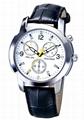 y21 waterproof smart watch with fitness