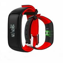 P1 Heart rate bluetooth bracelet
