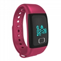 T1 heart rate smart watch, bluetooth bracelet