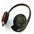 英耐特 运动蓝牙耳机 BH50