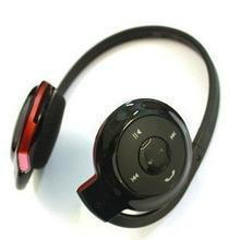 英耐特 运动蓝牙耳机 BH503