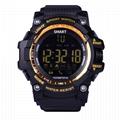 x watch 智能手錶