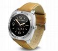 DM88 智能手錶  3