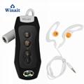 防水運動MP3  4421 3