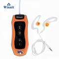 防水運動MP3  4421 5